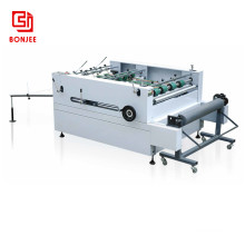 Bonjee Widely Used Industrial Hot Melt PVC Sticker Cutting Laminating Machine With Best Price