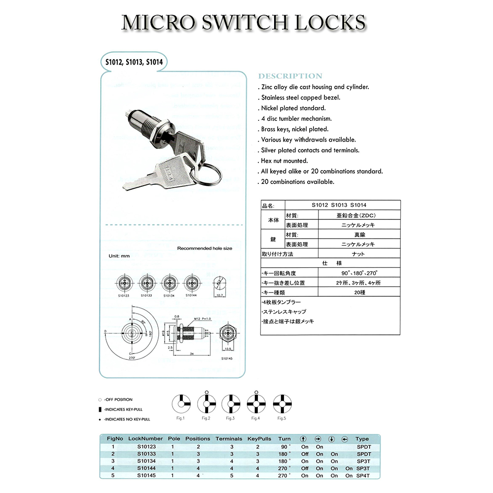 4 Position Key Switch
