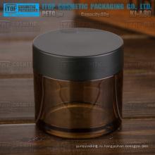 KJ-A80 80g пустой цвет настраиваемые толстые PETG материала Косметика янтаря Пластиковые банки