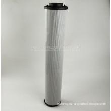 Элемент масляного фильтра HYDAC1700R005BNHC