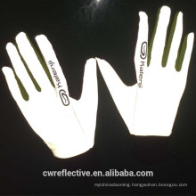 silver grey stretch reflective fabric for making glove