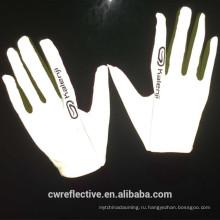 серебристо-серый стрейч светоотражающая ткань для изготовления перчатки