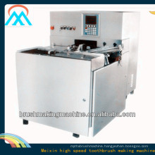 2014 hot sale daily in life tooth brush making machine