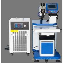 Laser Welding Machine for Mould Precision Welding