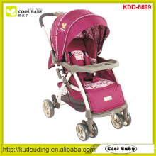 Manufacturer NEW Pram for Baby Stroller, Anhui Cool Baby Children products Company