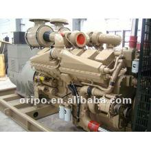 Промышленный генератор для продажи