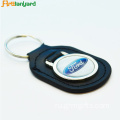 Customized Leather Keychain With Clip