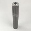 FST-RP-P-G-UH-08-10UW Hydraulic Oil Filter Element