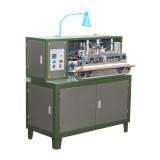 Tin Machine (YH006-A)