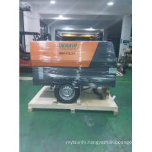 8kge towable electric motor screw compressor for road