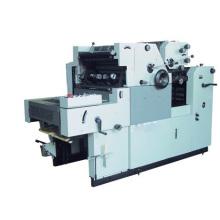 Zweifarben-Offsetdruckmaschine (AC47II-S)