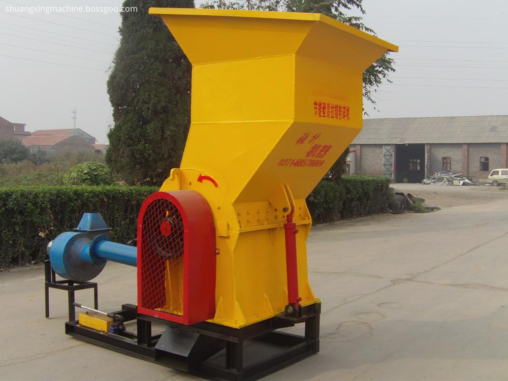 Scrap Metal Shredder Machine