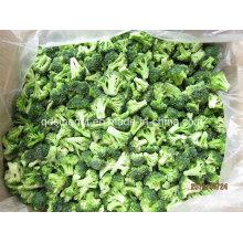 2015crop IQF Broccoli
