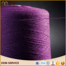 China cashmere in Inner Mongolian factory cashmere yarn