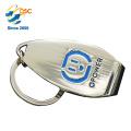 Chaveiro personalizado de alta qualidade da moeda do metal da promoção do logotipo