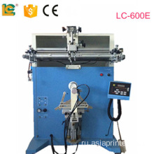 Cylinder Surface Screen Printer for Cosmetic Tube