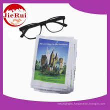 Full Printing Microfiber Cleaning Cloth for Glasses