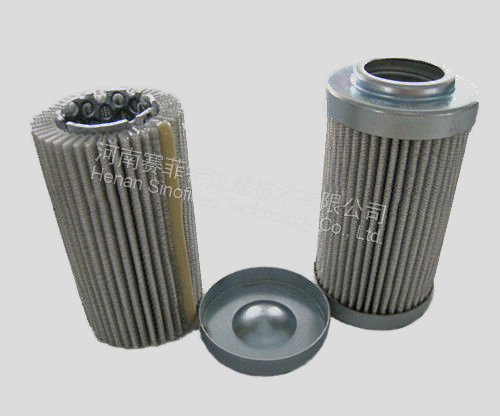 Argo Hydraulic Filter Element & parts