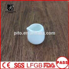 2015 New Elegant hotel white ceramic milk jug without handle for wholesale