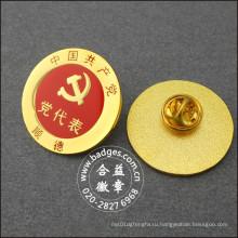Национальный флаг Лацкан pin, изготовленный на заказ значок (GZHY-ЛП-023)