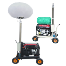 Portable Generator Light Tower (5.5kW)