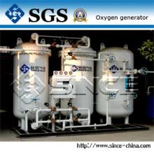 Кислородное газогенераторное оборудование (ПО)