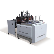 Bonjee hot sale favorable prices aluminium foil dishes machine for coated paper dish making