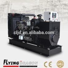 140kw открытый или тихий генератор мощности для продажи 180kva генератор цена