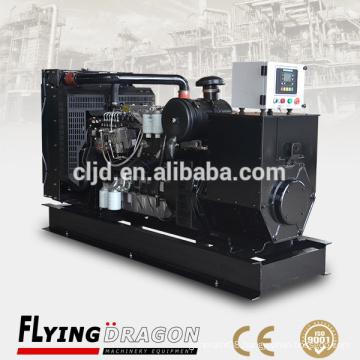 75kva generator 400V portable generation price 60kw diesel generator