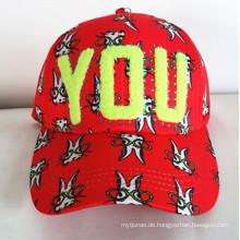 Kann besonders angefertigt werden, Sport-fördernde Kappen gestickte schnelle Kugel-Kappe justierbare Kappen-Fernlastfahrer-Hüte