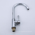China faucet factory supply chrome sink mixer tap kitchen faucets