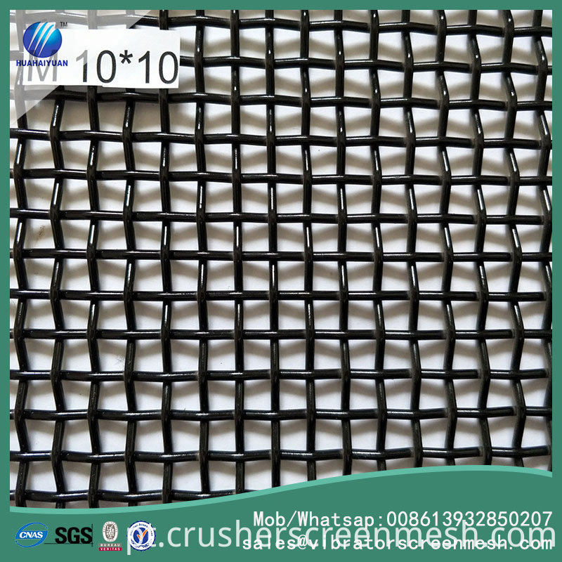 crusher screen mesh 10mm