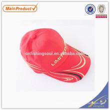 FSCP007 112g, gorras de la pesca de la manera de la gorra de béisbol de la fabricación de China de alibaba