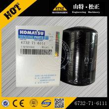 KOMATSU PC270-8 Картриджный масляный фильтр 6736-51-5142