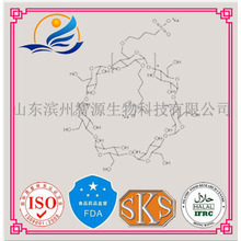 Betadex Sulfobutyl Ether Sodium από την Binzhou Zhiyuan