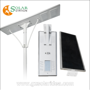 Outdoor High Quality Led Solar Street Light 80W