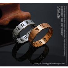 Großhandel neue Trending heiße Produkte Mode Edelstahl Paar Ring