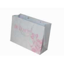 Bolso de compras de papel personalizado (KG-PB042)