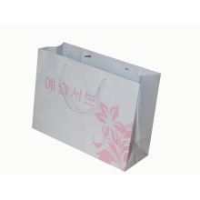 Custom Paper Shopping Bag (KG-PB042)
