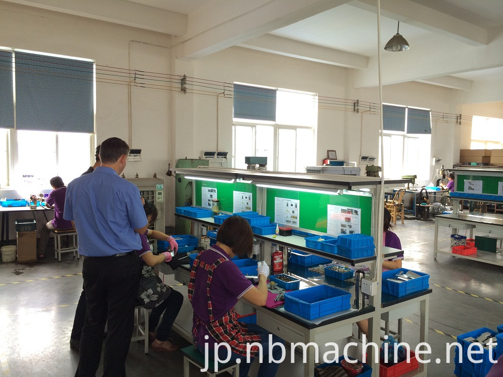 Assembling Machinery Parts