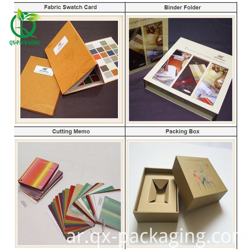 Make Up Paper Box
