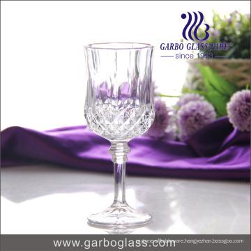 8.5oz Engraved Glass Tea Cup