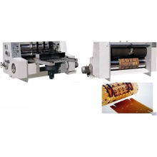 Automatic Carton Rotary Die Cutting Machine