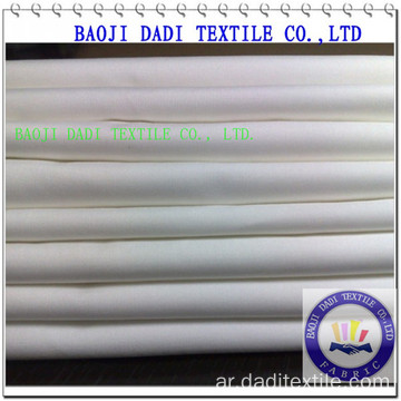 Waterproof functional fabric for shirts,garments