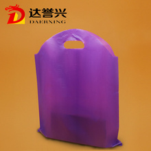 Hot Selling Gift Poly Die Cut Bag