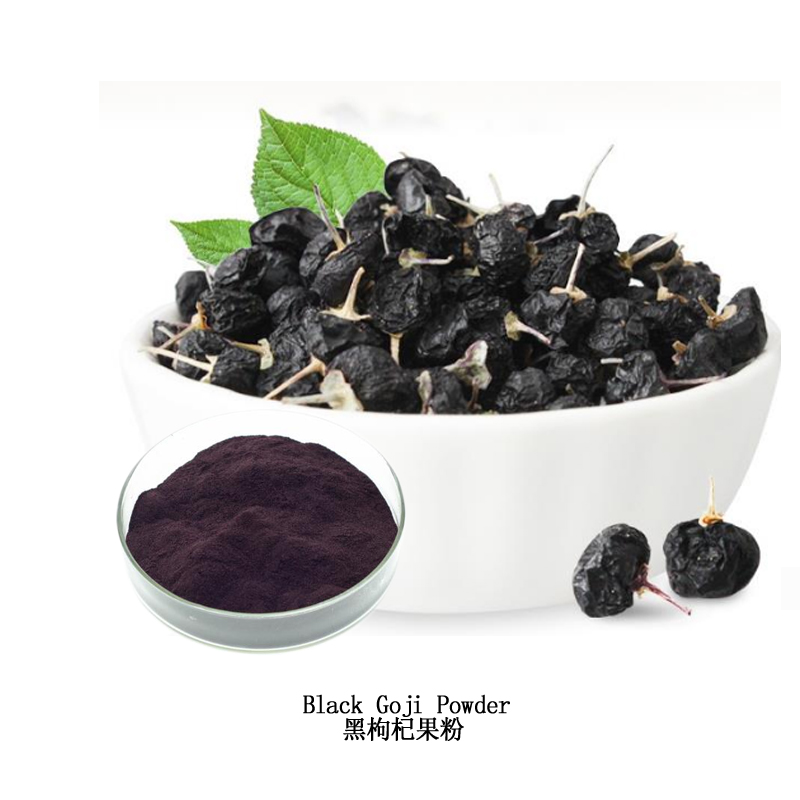 black goji berry powder -1