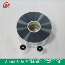 metallized polyester film for capacitor