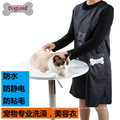 2017Doglemi Waterproof Pet Cat Cleaning Grooming Clothes Products
