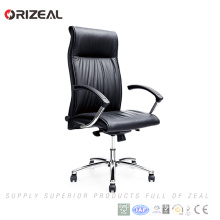 Orizeal Wholesale high back ergonomic modern office chair with footrest(OZ-OCL005A)