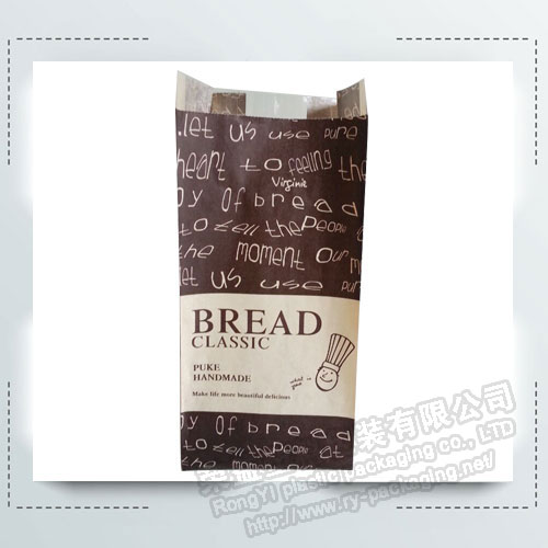 Custom Printed  Kraft Paper Bakery Packaging  Bags